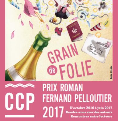 pp2017
